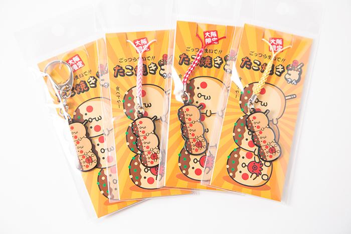 大阪限定たこ焼き3プレート根付/キーホルダー