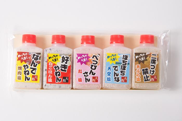 大阪弁ボトル塩