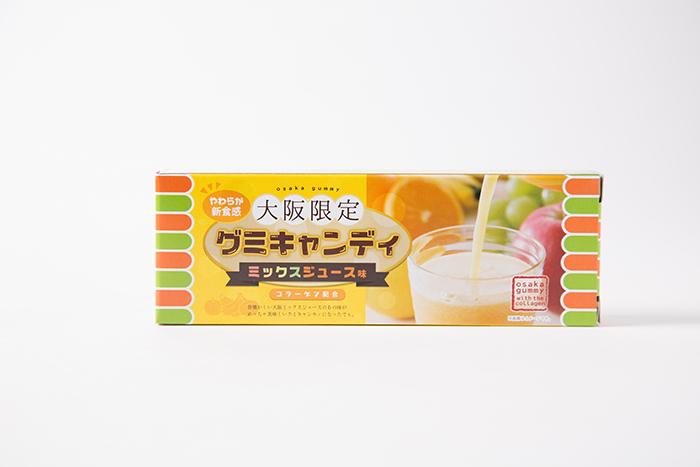 大阪限定グミキャンディ・京都限定グミキャンディ