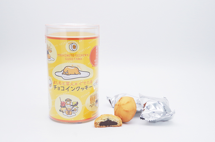 よしもと芸人×ぐでたま チョコインクッキー(おまけシール付き)