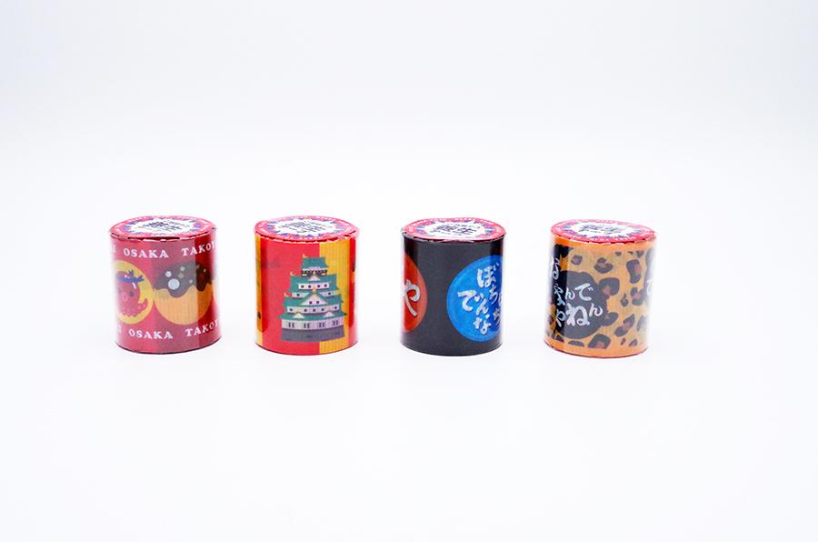 ご当地デコ養生テープ(関西限定デザイン)