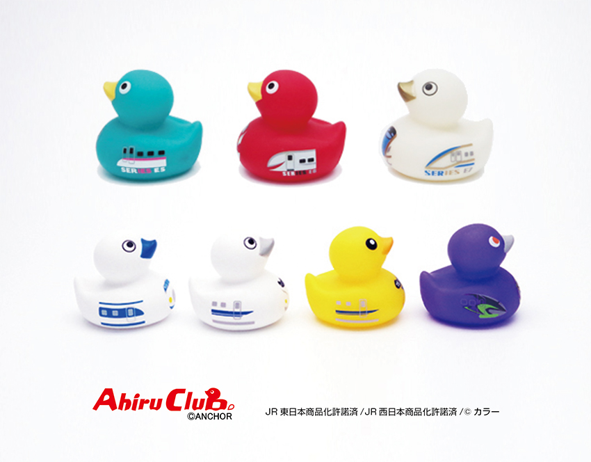 バスダック新幹線シリーズ「鉄ダック」