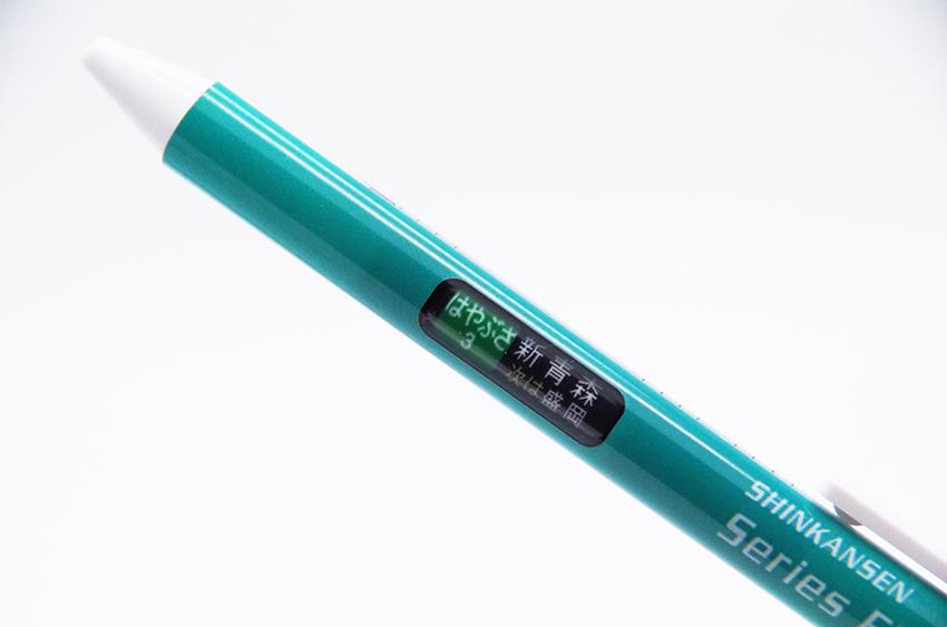行き先表示ボールペン(E5/E6)