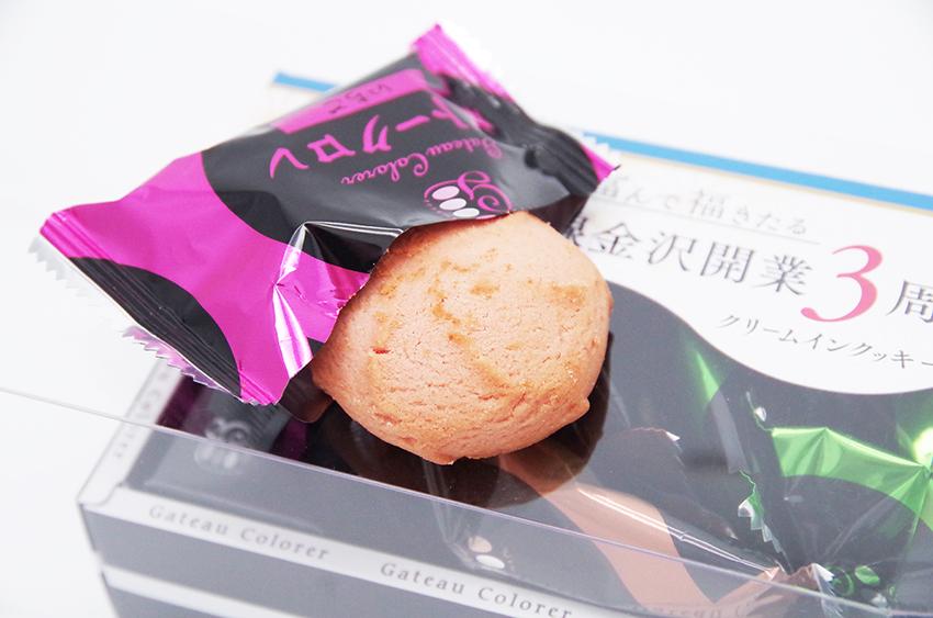 北陸新幹線金沢開業3周年クリームインクッキー