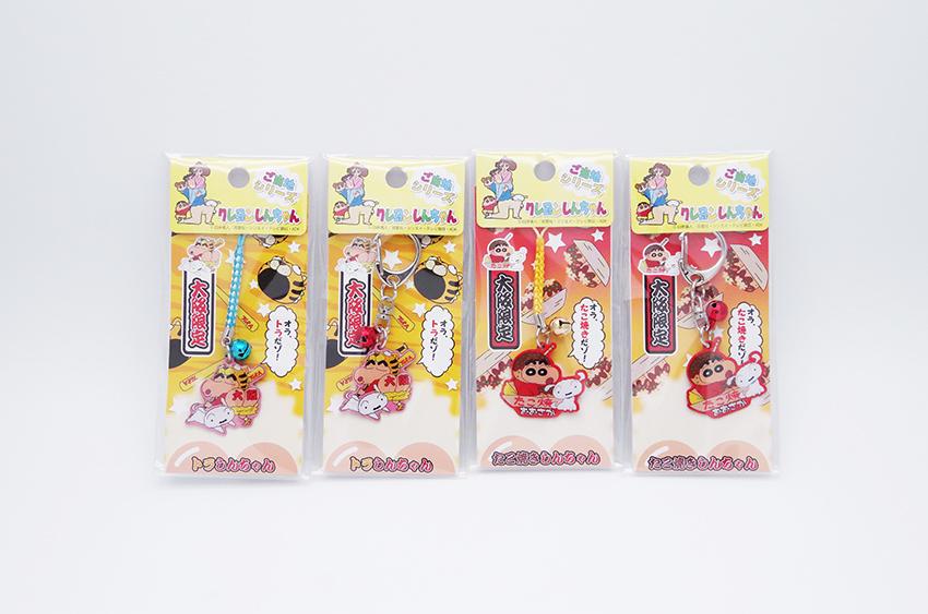 クレヨンしんちゃん 大阪プレートキーホルダー/根付