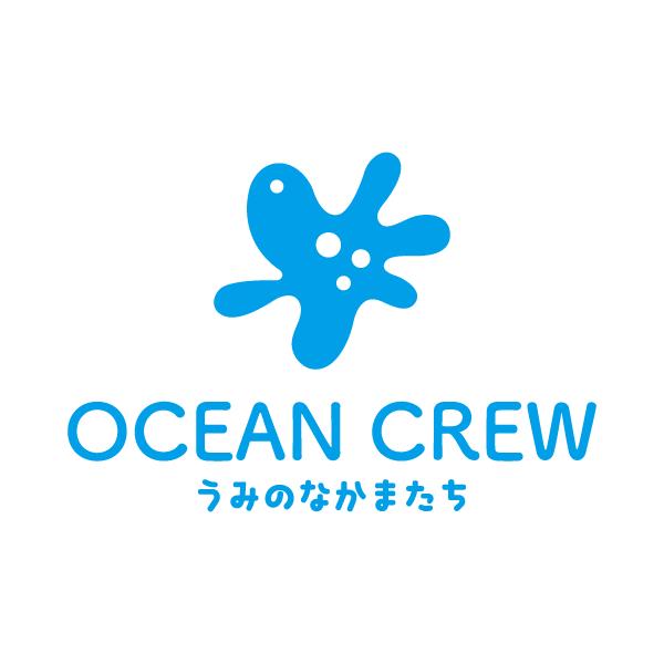 OCEAN CREW 〜うみのなかまたち〜