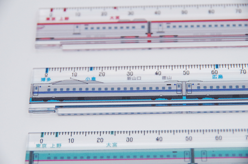所要時間計測機能付き 折りたたみ行き先定規