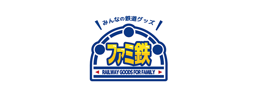 BICクリックゴールドボールペン〜新幹線シリーズ〜